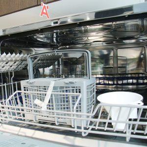 máy rửa chén để bàn Hafele HDW-T50A 538.21.190 hình 2